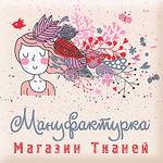 Мануфактурка - Ярмарка Мастеров - ручная работа, handmade
