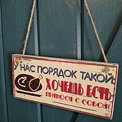 Картины и панно ручной работы. Ярмарка Мастеров - ручная работа Табличка для кухни и дачи. Handmade.