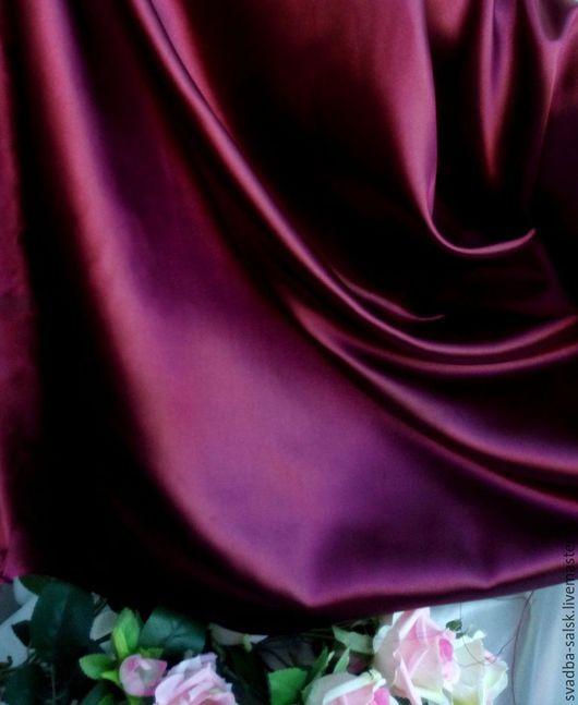 Шитье ручной работы. Ярмарка Мастеров - ручная работа. Купить Атлас бургундия (ширина 150 см). Handmade. Бордовый, атлас