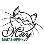 Магазинчик Мяу - Ярмарка Мастеров - ручная работа, handmade
