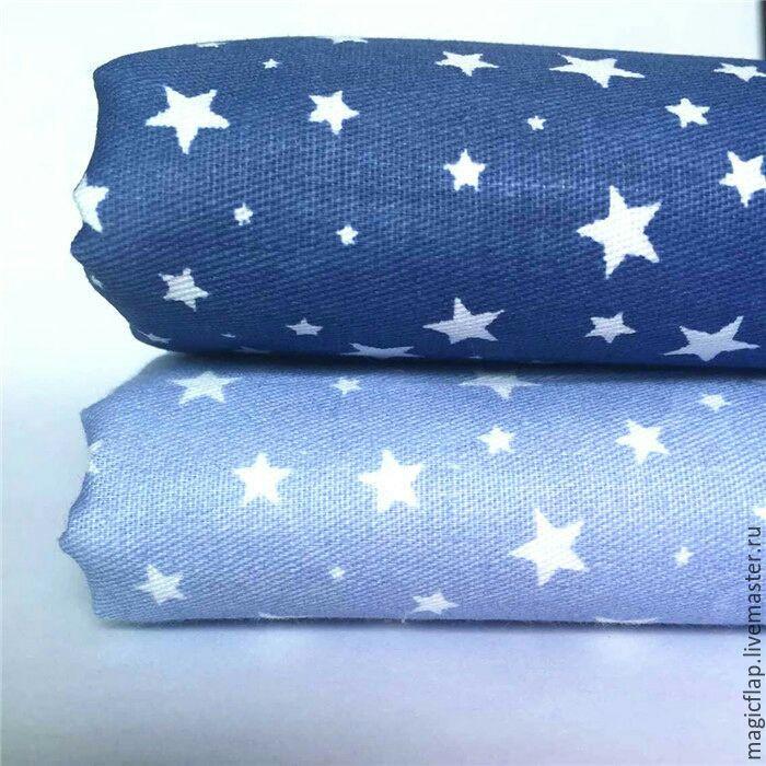 Ткани хлопок Звезды сине-голубые. 2 цвета. Для текстиля, декора, кукол, Ткань, Истра, Фото №1