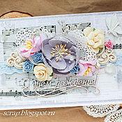 Открытки скрапбукинг с днём рождения женщине красивые