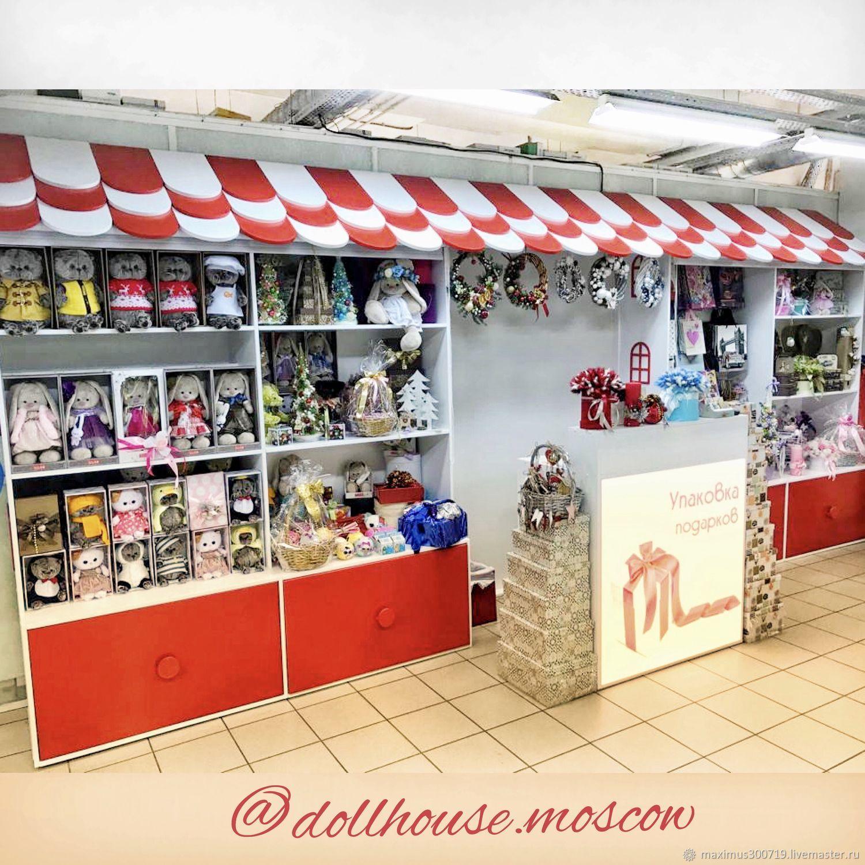 квеста полное магазин подарков фото реклам стиле