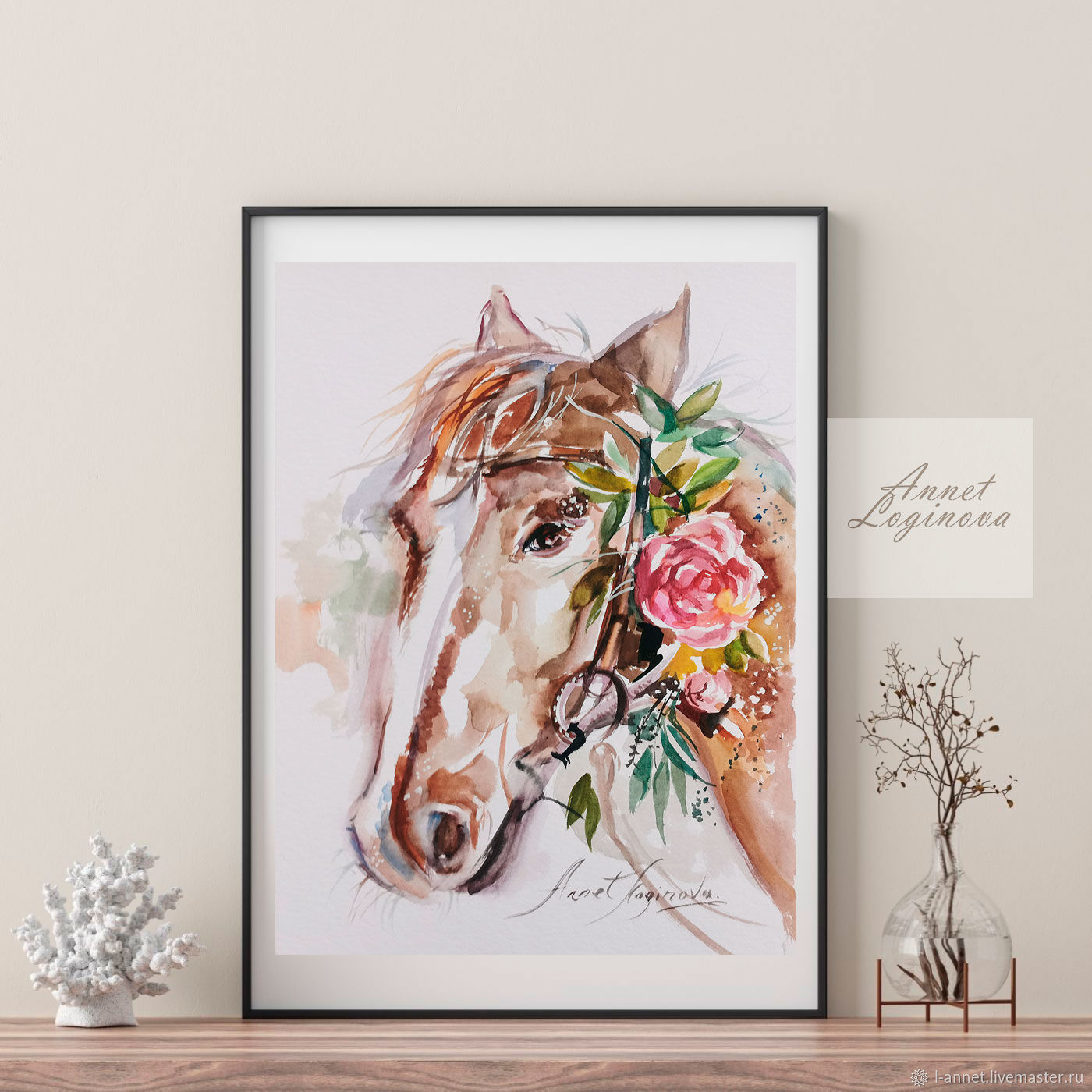 Boho horse, a watercolor painting, Pictures, Moscow,  Фото №1