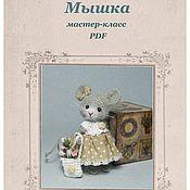 Куклы и игрушки ручной работы. Ярмарка Мастеров - ручная работа МК  Мышка. Handmade.