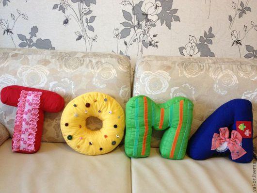 Персональные подарки ручной работы. Ярмарка Мастеров - ручная работа. Купить Мягкие подушки-буквы. Handmade. Оригинальный подарок