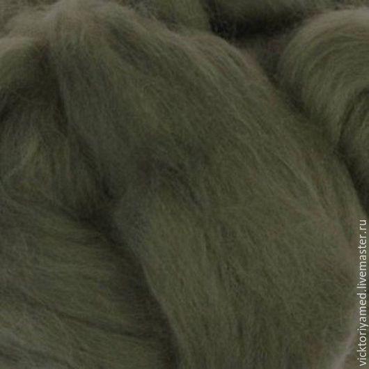 Валяние ручной работы. Ярмарка Мастеров - ручная работа. Купить Австралийский меринос 18 -19 мкр (10гр) мох. Handmade.