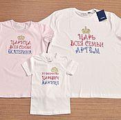 """Одежда ручной работы. Ярмарка Мастеров - ручная работа Комплект футболок на годовасие """"Царский"""" в стиле Family Look. Handmade."""