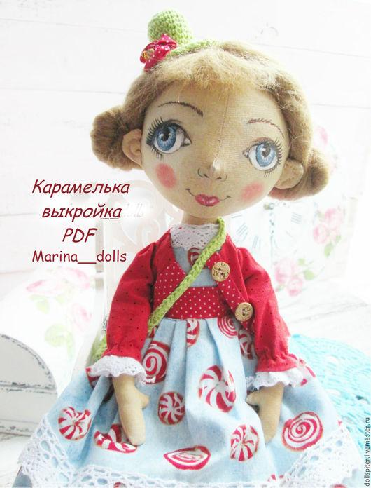 Обучающие материалы ручной работы. Ярмарка Мастеров - ручная работа. Купить PDF Выкройка текстильной куклы Карамелька. Handmade.