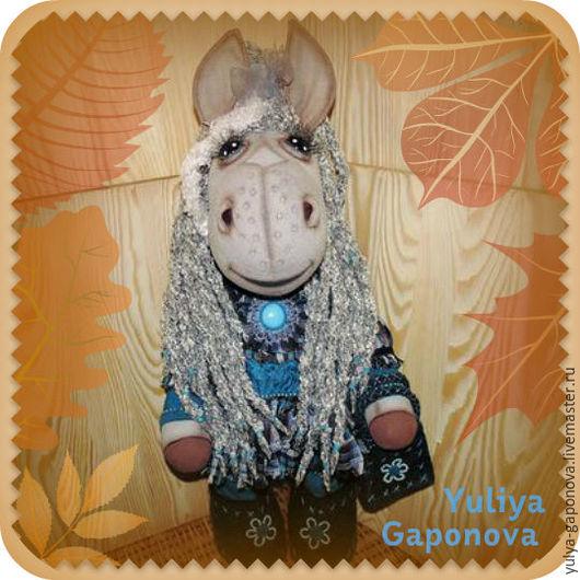 Игрушки животные, ручной работы. Ярмарка Мастеров - ручная работа. Купить Лошадка текстильная в стиле бохо.. Handmade. Голубой, бохо