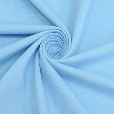Материалы для творчества ручной работы. Ярмарка Мастеров - ручная работа Ткань натуральная трикотаж джерси нежно голубой. Handmade.