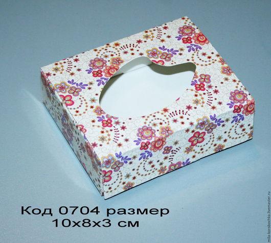 Код 0704 размер 10х8х3 см