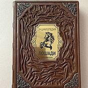 Сувениры и подарки handmade. Livemaster - original item Horse. Encyclopedia (leather book). Handmade.