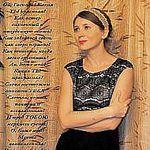 Вероника Валерьевна (Norhern-beauty) - Ярмарка Мастеров - ручная работа, handmade