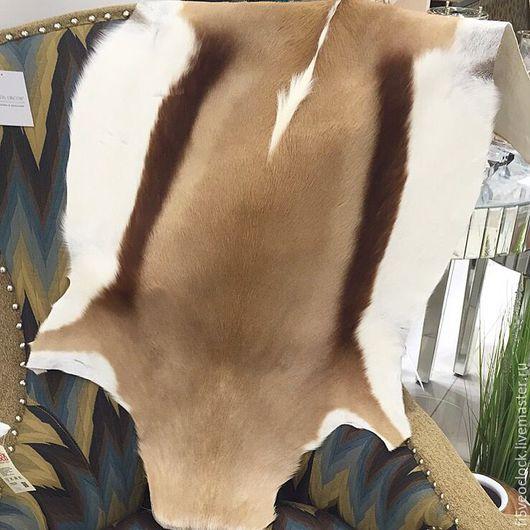 Текстиль, ковры ручной работы. Ярмарка Мастеров - ручная работа. Купить Декоративная шкура из натурального меха под антилопу. Handmade.
