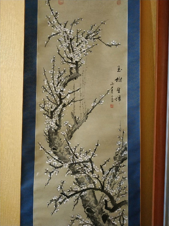 Винтаж: Свиток с Китайской живописью Гохуа 1960-е годы, Предметы интерьера винтажные, Муром,  Фото №1