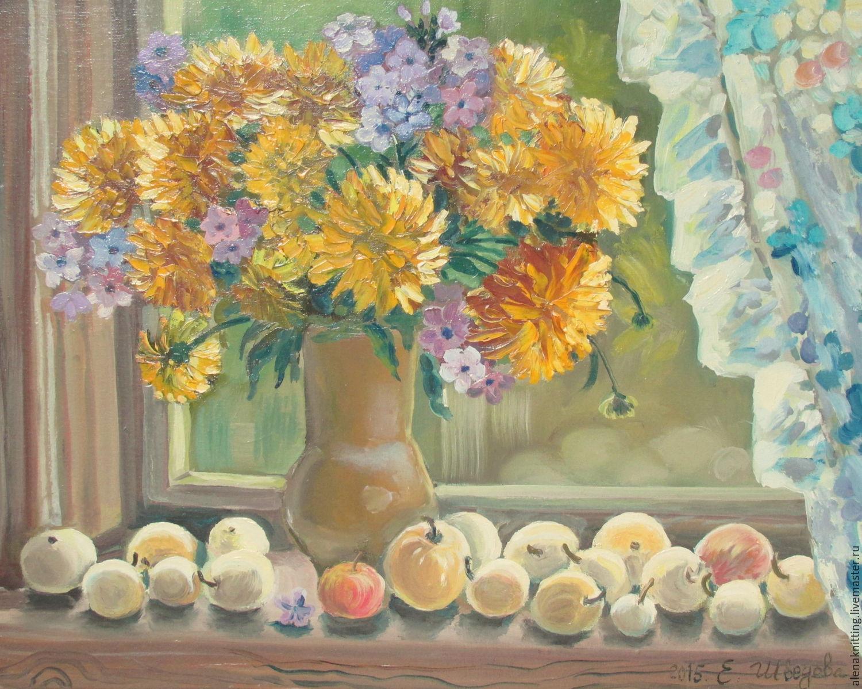 Elena Shvedova.Oil painting `Golden balls`( canvas on cardboard, oil) 40h50, frame not framed.