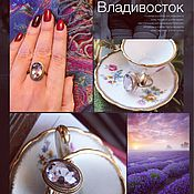 Украшения handmade. Livemaster - original item Provence... Antique Ring Gold, Amethyst 1950-ies. Handmade.