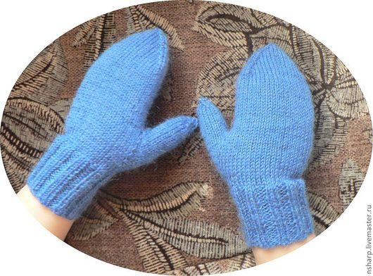 Варежки, митенки, перчатки ручной работы. Ярмарка Мастеров - ручная работа. Купить варежки. Handmade. Синий, однотонный, варежки, зима