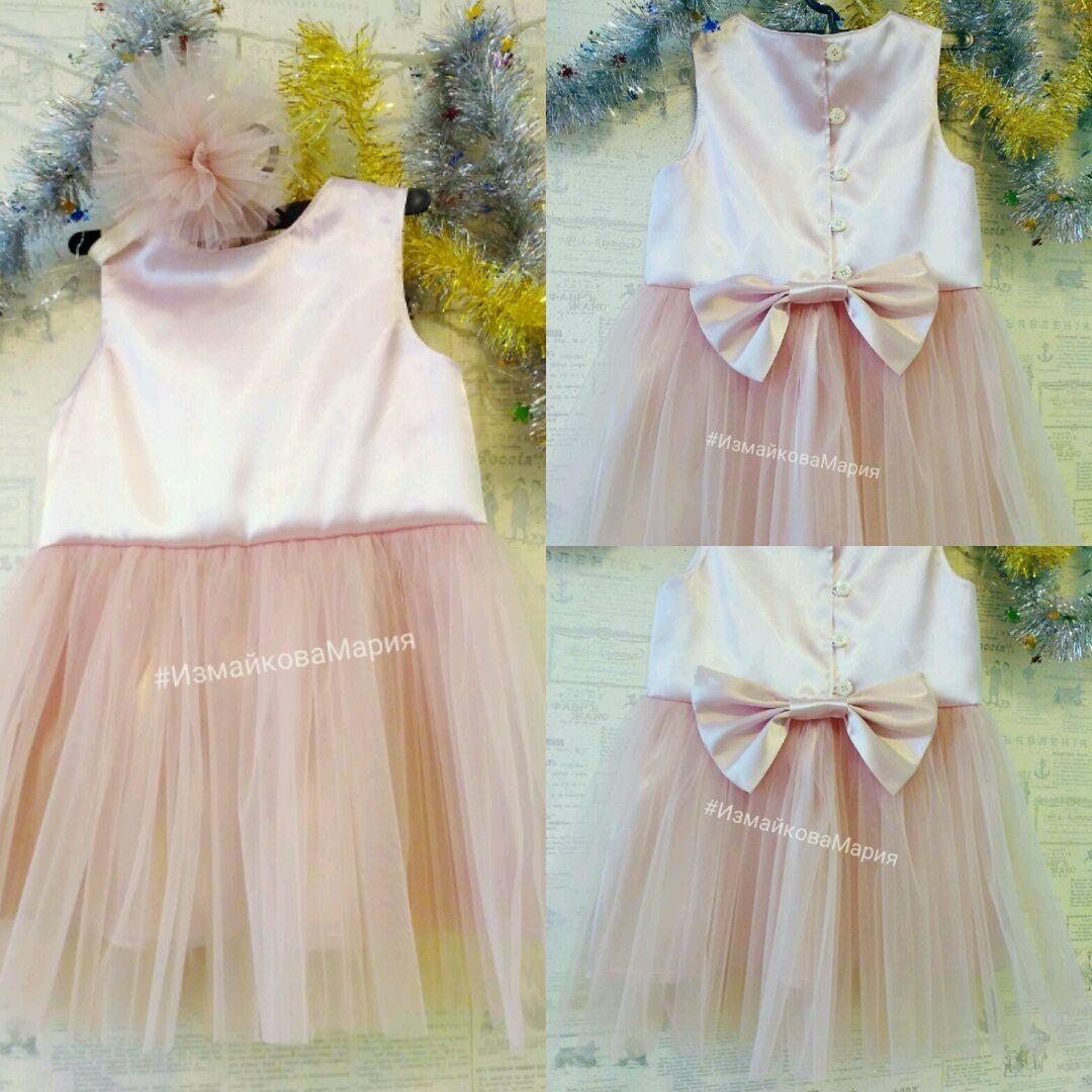 Платье принцессы. Пышное, нарядное