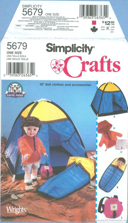 S5679 Выкройки одежды для кукол 45 см спальный мешок палатка, Выкройки для шитья, Санкт-Петербург,  Фото №1