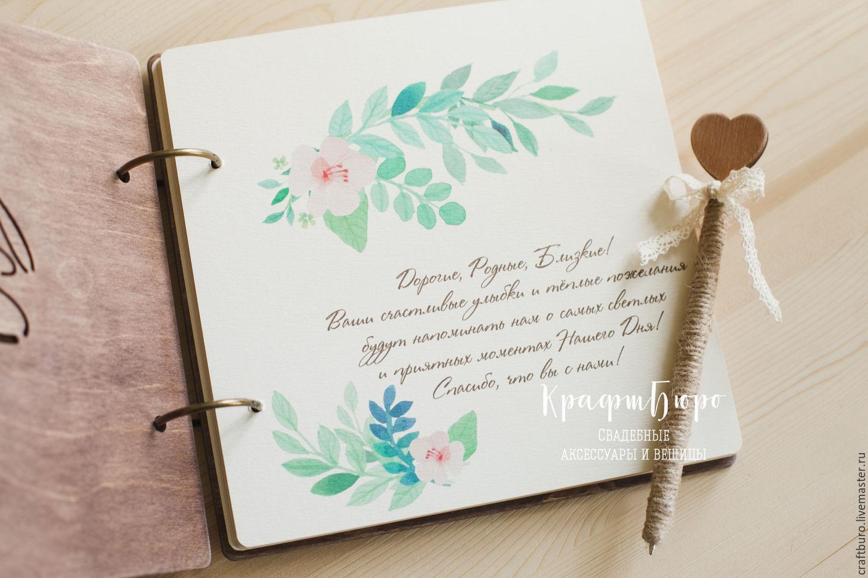 Открытки с днем рождения для гостевых книг, открытки