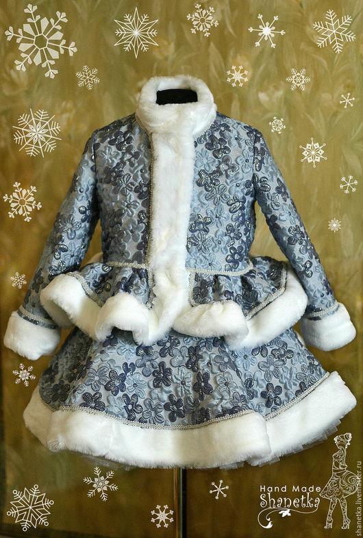 костюм Снегурочки купить в Москве 8-926-036-93-02