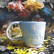 Посуда ручной работы. Ярмарка Мастеров - ручная работа Керамическая кофейная чашечка Океаническая ручной лепки. Handmade.
