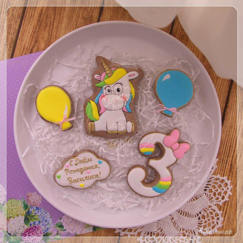 Gingerbread with unicorn, Gingerbread Cookies Set, St. Petersburg,  Фото №1