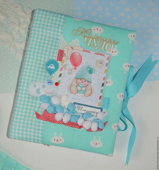 """Подарки для новорожденных, ручной работы. Ярмарка Мастеров - ручная работа. Купить Бебибук """"Маленькое чудо"""" для мальчика. Handmade. Бебибук"""