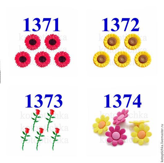 Шитье ручной работы. Ярмарка Мастеров - ручная работа. Купить 13 Пуговицы цветы: астра, подсолнух, роза. Handmade.