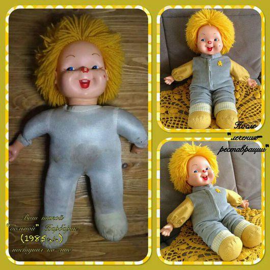 Коллекционные куклы ручной работы. Ярмарка Мастеров - ручная работа. Купить Реставрация Барбарика. Handmade. Ретро, старинная кукла, барбарик