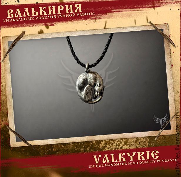 Кулоны и подвески ручной работы  из серебра 925 пробы.Подвеска Пантера. Мастерская Валькирия.