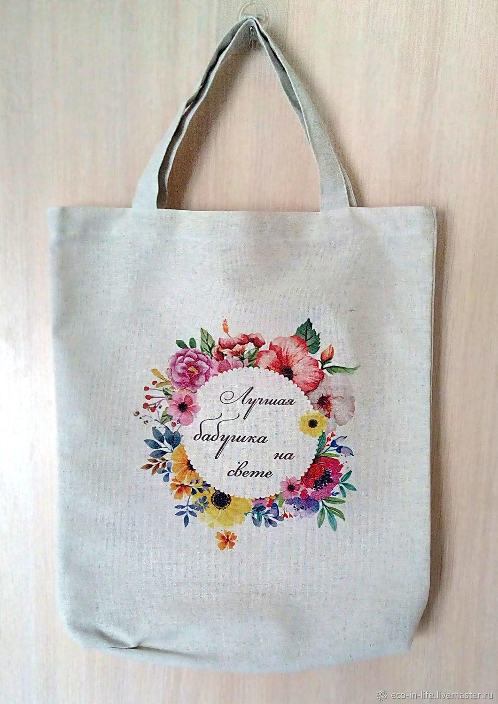 Экосумка-шоппер «Для бабушки», 3 расцветки