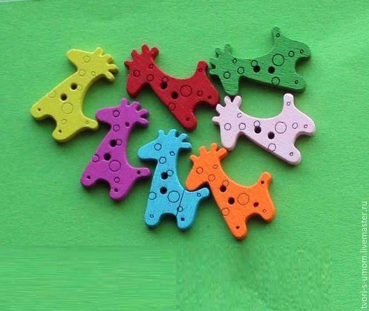 Шитье ручной работы. Ярмарка Мастеров - ручная работа. Купить Жираф - Пуговицы деревянные цветные, на выбор. Handmade. Украшения