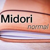 Канцелярские товары handmade. Livemaster - original item Leather notebook Japanese Midori 21*11 with notebooks (2-3 notebooks). Handmade.
