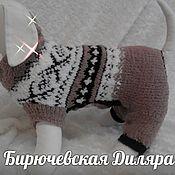 """Для домашних животных, ручной работы. Ярмарка Мастеров - ручная работа Комбинезон """"Норвежские узоры"""". Handmade."""