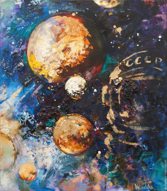 сами тема космоса в картинах художников днем рождения мила