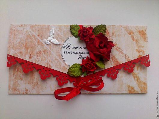 Подарки на свадьбу ручной работы. Ярмарка Мастеров - ручная работа. Купить Подарочный конверт для денег «Cтрасть». Handmade. Ярко-красный