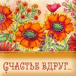 Мария Новаковская - Ярмарка Мастеров - ручная работа, handmade