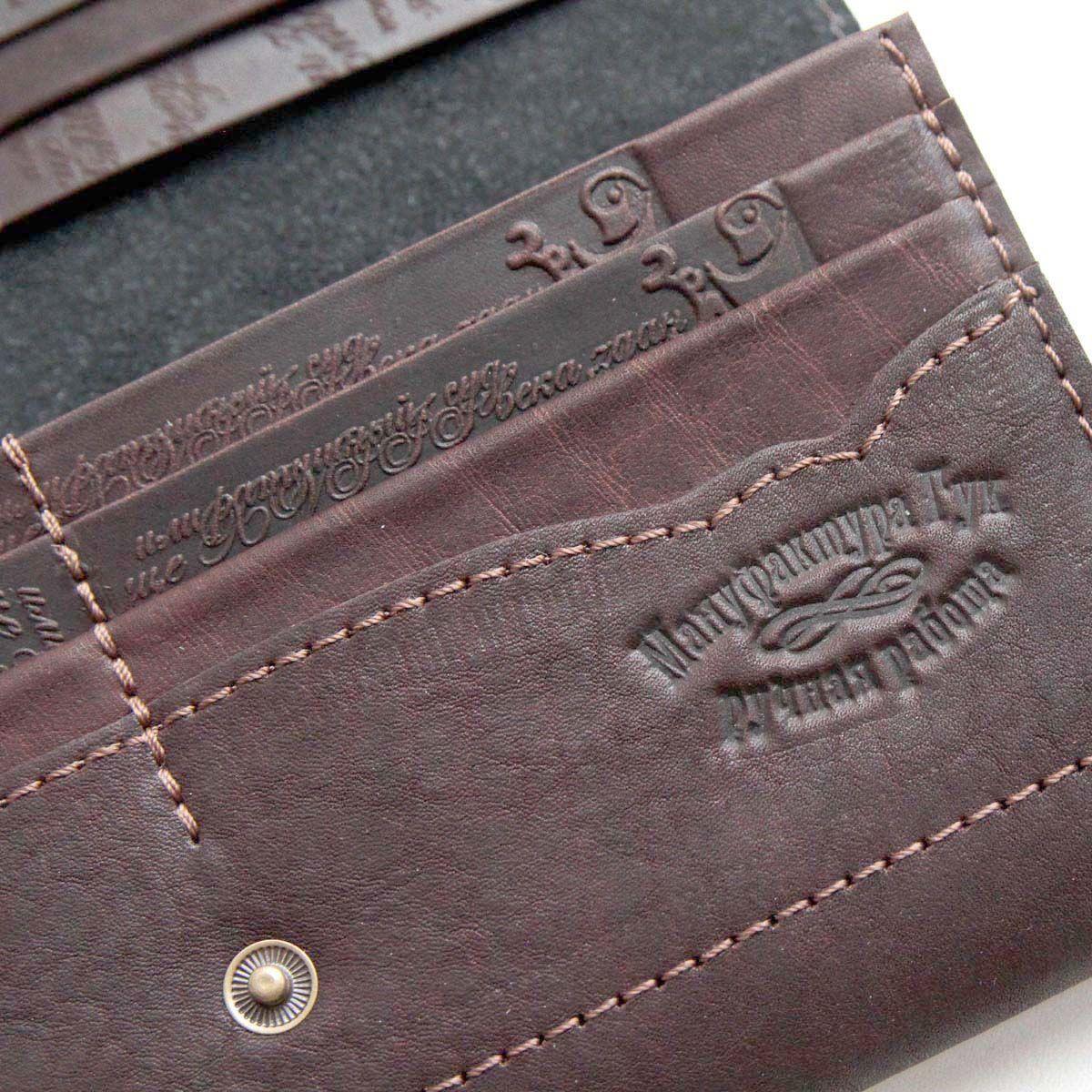 ee9df4616ac8 Купить Портмоне (кошелёк · Кошельки и визитницы ручной работы. Портмоне  (кошелёк) из натуральной кожи 4102 женское.