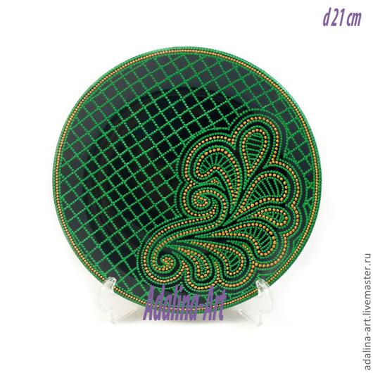 Декоративная посуда ручной работы. Ярмарка Мастеров - ручная работа. Купить GREEN декоративная тарелка Точечная роспись. Handmade. Зеленый