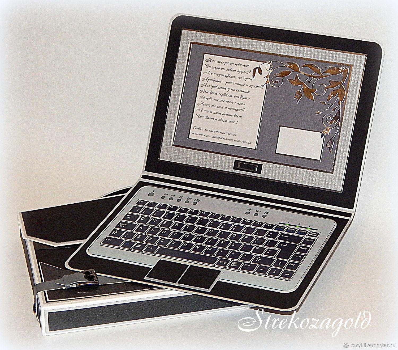 Открытка в форме ноутбука, бассейном день