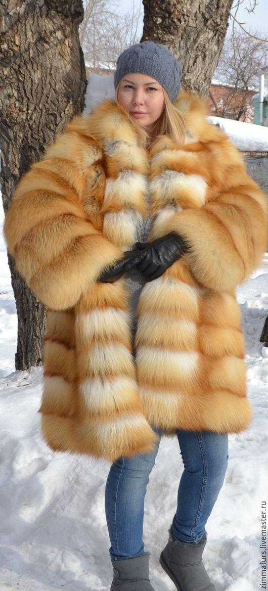 Верхняя одежда ручной работы. Ярмарка Мастеров - ручная работа. Купить Шуба из меха сибирской рыжей лисы.Поперечная раскладка.. Handmade.