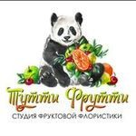 Олеся Тутти Фрутти - Ярмарка Мастеров - ручная работа, handmade