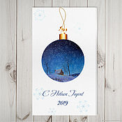 Подарки к праздникам handmade. Livemaster - original item Christmas card Christmas ball. Handmade.