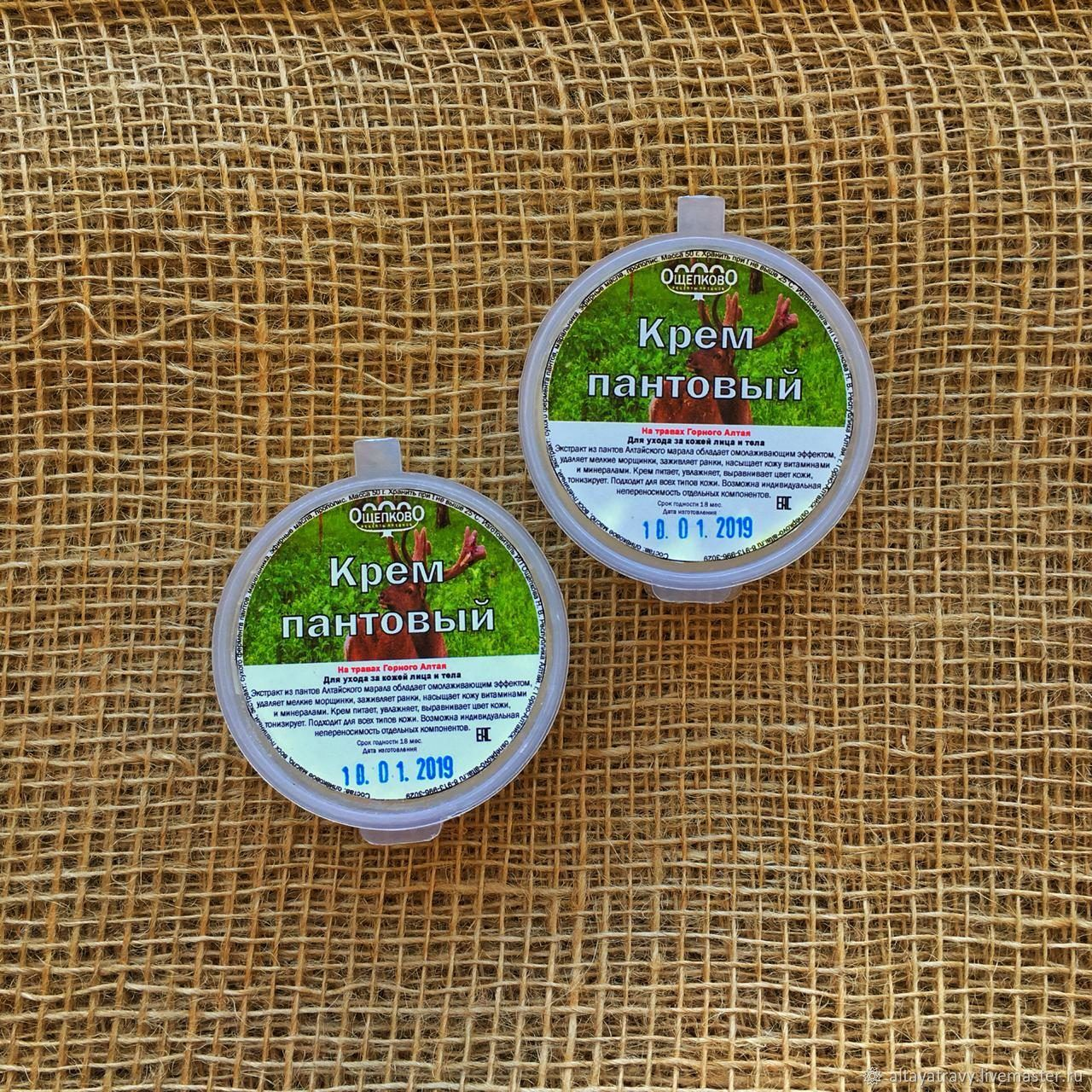 The Antler anti-aging cream for care of face skin, Creams, Kemerovo,  Фото №1