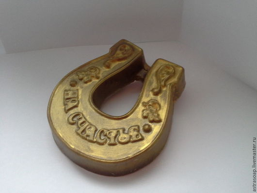 подкова символ удачи и благополучия подарок мужу подарок маме золотая подкова подкова на счастье подарок мужчине подарок женщине подарок девушке подарок подруге подарок другу подарок студенту