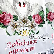 """Свадебный салон ручной работы. Ярмарка Мастеров - ручная работа Свадебный рушник """"Лебединая верность"""" Вышитый бисером. Handmade."""