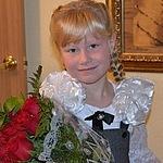 Елена Артеева (arteeva2015) - Ярмарка Мастеров - ручная работа, handmade